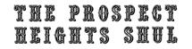 small-PHS_Logo